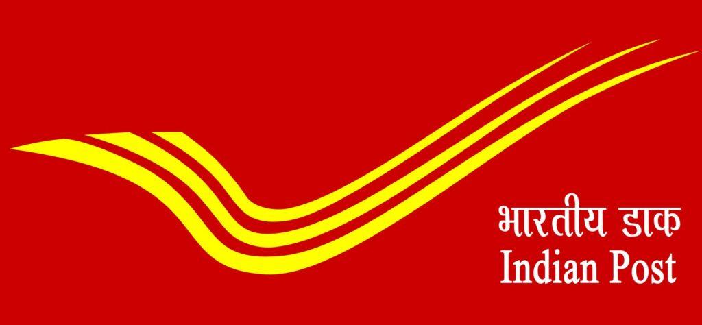 UP Post Office Vacancy 2021